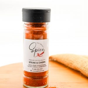 Steak & Chops Spice Shaker